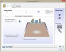 Драйвер звуковой карты Скачать driver intel hd graphics core i5 windows 7 драйвера для звуковых карт